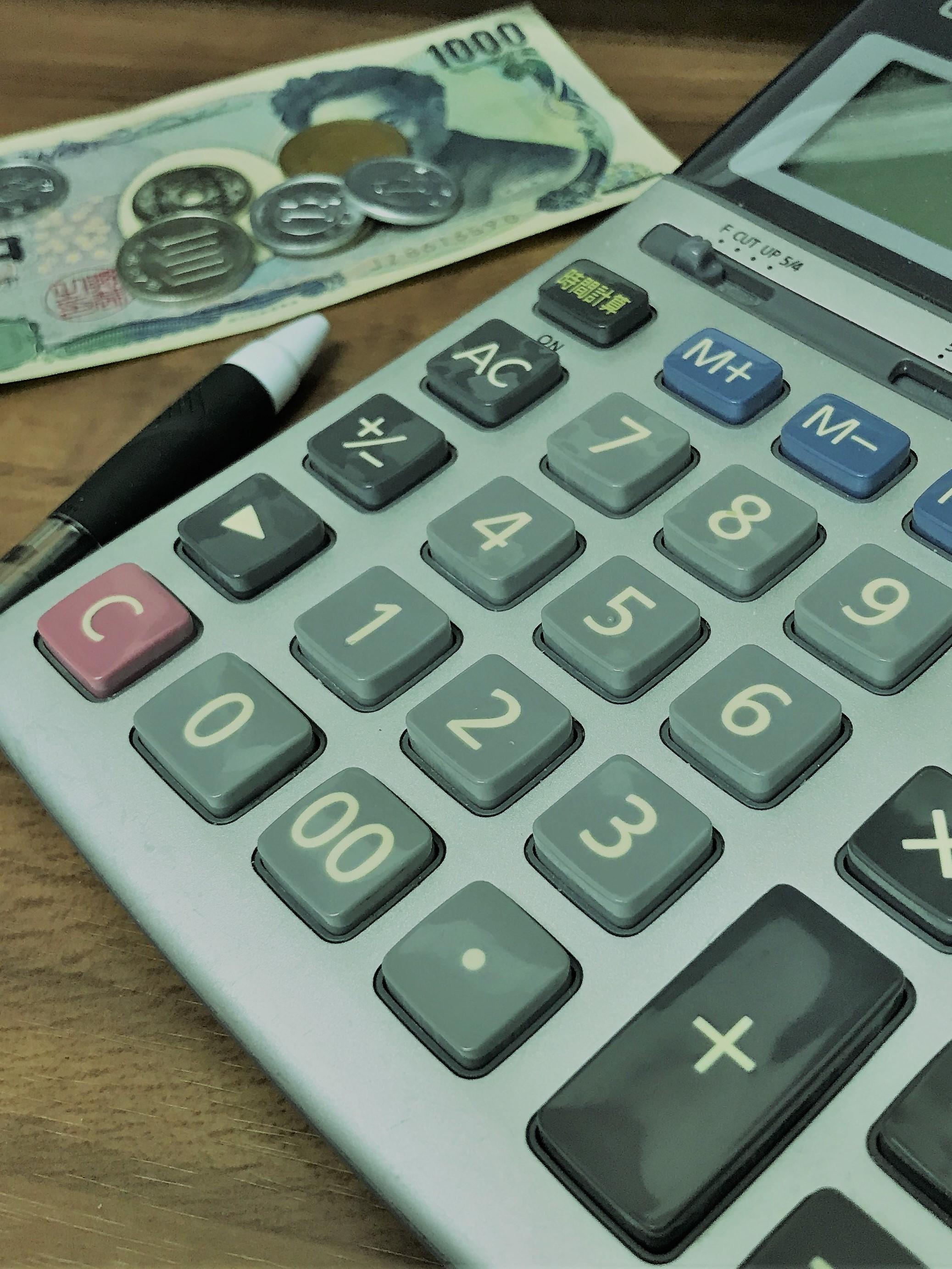 仮想通貨の税金の計算と確定申告の方法をまとめてみた | 比較ビズまとめ